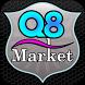 Q8 Market by hassan shahrakani