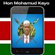 Hon Mohamud Kayo by Siyadow