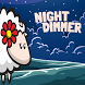 Night Dimmer - Count Sheep by GoldenMop Apps.