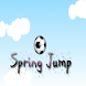 Spring Ball Jumping by Prakash Solanki