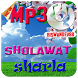lagu sholawat sharla - Assalamo Alaika mp3 by riswandev88