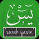 Surah Yasin by Studio Edukasi