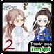 Truyện teen p2 offline by FunnyApp3