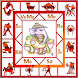 AstroSoft AIO-Tamil Astrology by Ace Software Solution