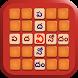 Pada vinodam Telugu Crossword by Dhanyu - Dhatru