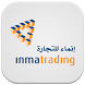 Inma Trading by Alturki Holding Co.