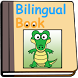 Bilingual Book- AtoZ Animals by doublespace