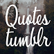 Wallpaper Tumblr Quotes by Fleet Admiral