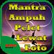 Mantra Ampuh Pelet Lewat Foto by Kramat Developer