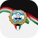 Kuwait Traffic Violation and Immigration