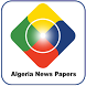 Algeria News Papers Online App by News Hunting