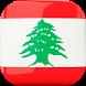 Lebanon Radio by Radios Gratis - Free Radios
