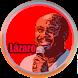 Cárdenas Lázaro Songs Lyrics by DNAppStudio