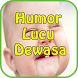 funny jokes adults by LightspeedApps