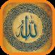 Ayatul Kursi MP3 with Tajweed Offline by Nur Hasanah Mobile