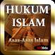 Asas Asas Islam by PeM Media
