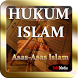 Hukum Dasar Asas Islam by PeM Media