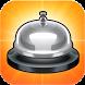 Service Bell by Richard Stranberg