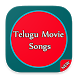 Telugu Movie Songs by dillfsedl75