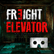 Freight Elevator VR by Forge Reply