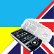 English Ukrainian Dictionary by Bede Products