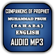 COMPANIONS OF MUHAMMAD PBUH by SunshineKTN