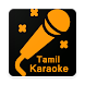 Tamil Karaoke by ITO Team