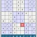 Josh's Sudoku by JoshsGames.com