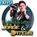 Jorge e Mateus Música