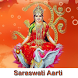 Saraswati Mata Aarti by My Devotional App