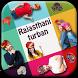 Rajasthani Turban Photo Editor by MKApps Inc