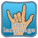 Sign Language by Joseph Stark