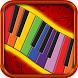 Kids Starter Piano by Allyance Studios
