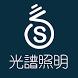 JS光譜照明 by PCSTORE(5)