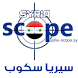 Syria Scope by HD Syria