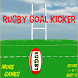 Rugby Goal Kicker by galaticdroids