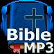 Audio Bible by IBhayibheli