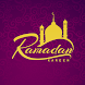Ramadan Kareem by PanaTech Apps
