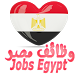 Job Vacancies in Egypt by Arabian Gulf app