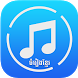 Khmer Song Free by MStudio