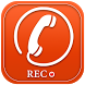 Instant Auto Call Recorder by Skip to Flip