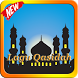 Lagu Qasidah Offline NEW by Yayane Apps
