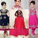 Kids Lehenga Design by fashion design