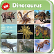Mengenal Dinosaurus by ajetdev