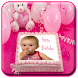 Cake Photo Frame by DukinizApps