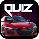 Quiz for Honda NSX Fans