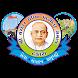 Sardar Patel Tankara