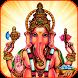 Ganesh Ringtones by Dharm Bhakti Apps