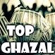 Top Hit Ghazals (A-Z) by Prime App Builder