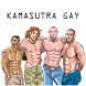 Kamasutra Gay by No Solo Aplicaciones